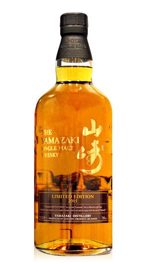 日本威士忌 山崎2015特別版 老酒收購