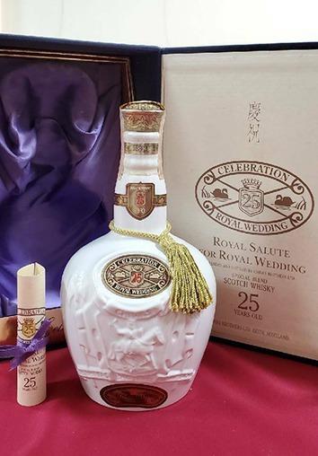 【威士忌】皇家禮炮25年 日本皇室婚禮紀念版