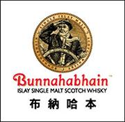 Bunnahabhain Whisky 布納哈本威士忌收購價格表