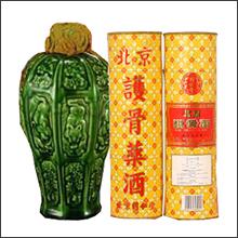 台灣菸酒公賣局時期酒類  收購價格表