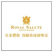 Royal Salute Whisky 皇家禮炮威士忌收購價格表