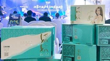 【平面報導】河南鄭州 《中國美業峰會》