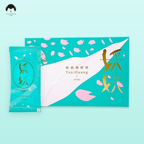 萌妍粉-日常保養3g-金桔口味(15入)