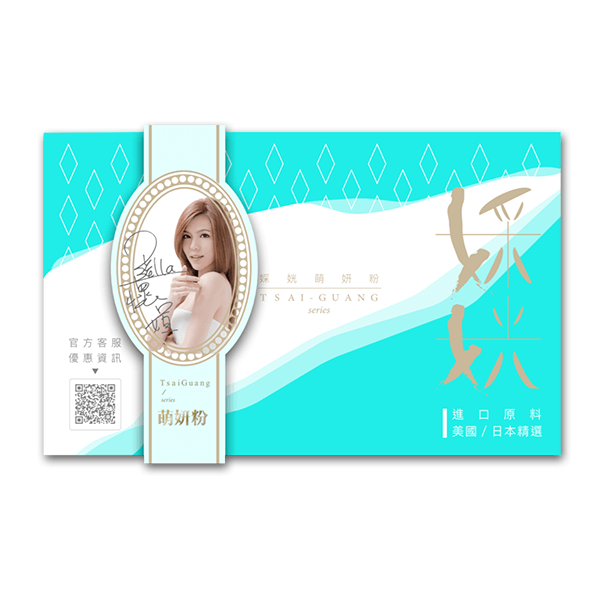 萌妍粉-頂級修護6g-金桔口味(25入)