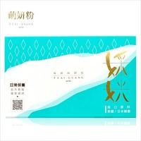 「類人肽萌妍粉」日常保養3克-30包