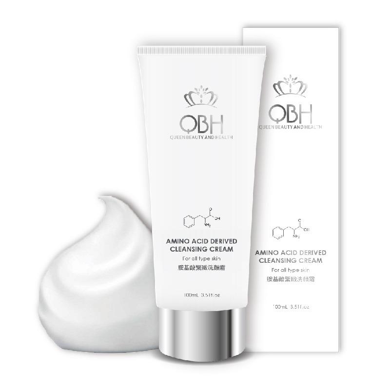 QBH胺基酸緊緻洗顏霜