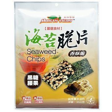 美加摩根 海苔脆片=黑糖腰果 鋁箔袋裝-35g
