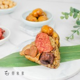 【中元節促銷活動】得來素飄香栗子粽|20顆顆裝|促銷價800元(原價900元)