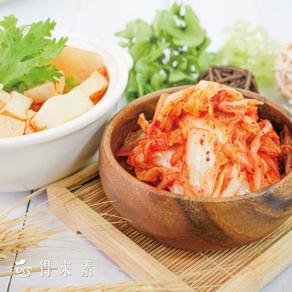 得來素韓式泡菜(純素)