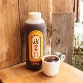小庭梅煎茶(純素)