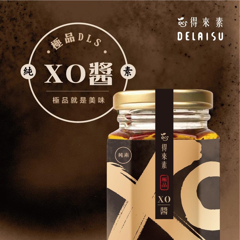 【團購價】極品XO醬 10罐 團購價2000元( 原價2200元)