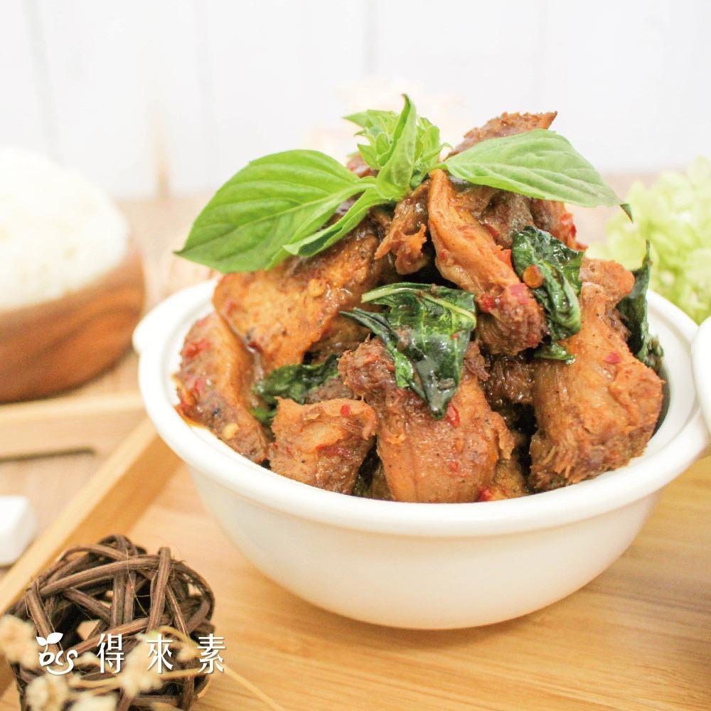 麻辣臭豆腐猴頭菇(純素)