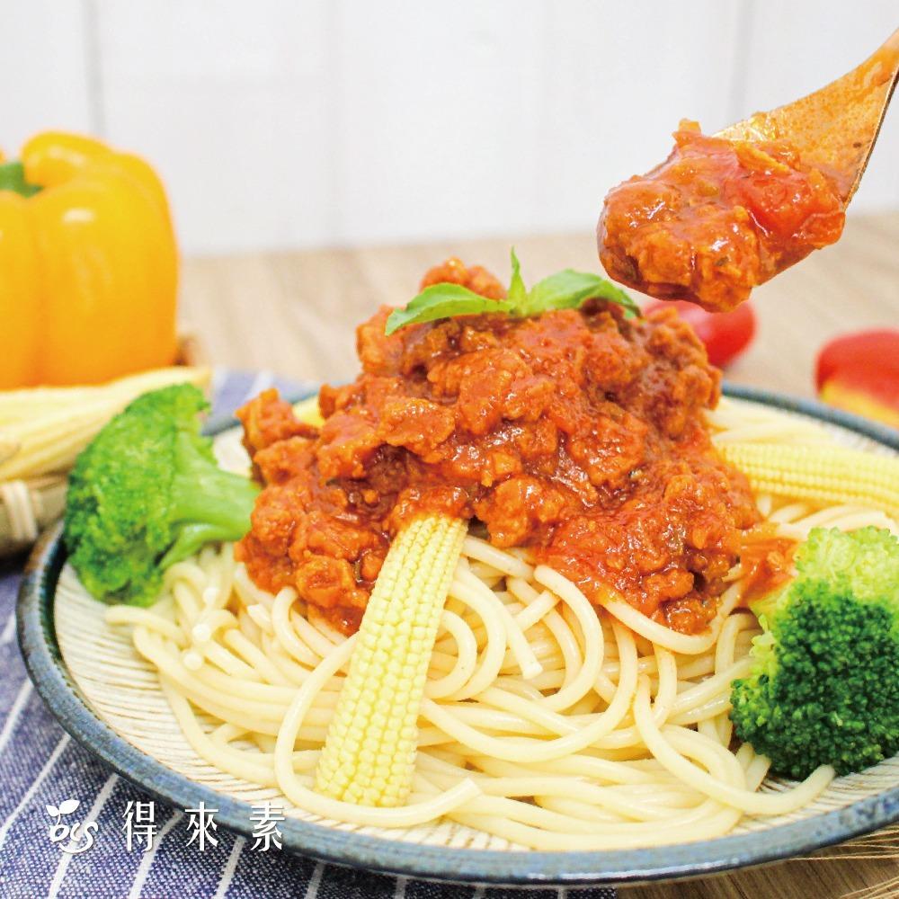 【團購價】好義式番茄肉醬 100包