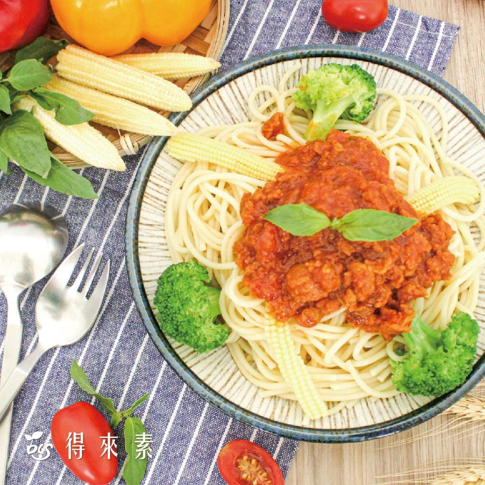 【團購價】好義式番茄肉醬 25包