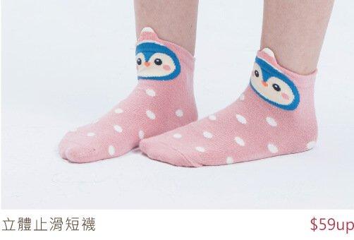 SUPIMA;彌月禮;新生兒;寶寶襪;手工對目;棉襪