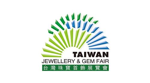 【2016】台灣珠寶首飾展覽會