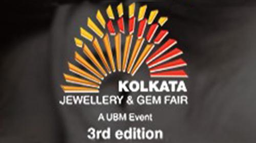 【2016】印度加爾各答珠寶首飾展覽會 (KJGF)