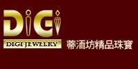 Digi International Co Ltd