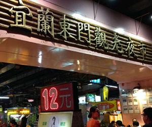 East Gate Night Markets