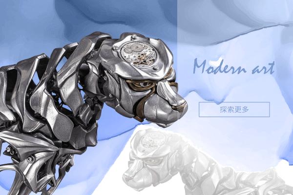 新現代-獸