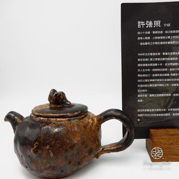 台灣藝術家許強照老師作品