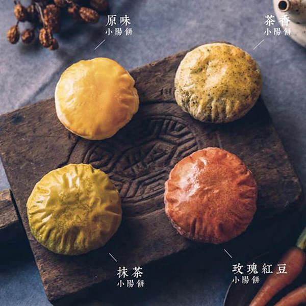 【日食生活】小陽餅(原味/茶香/玫瑰紅豆/抹茶)