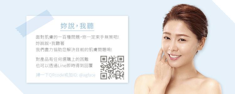 20200225_肌膚檢測_750x300
