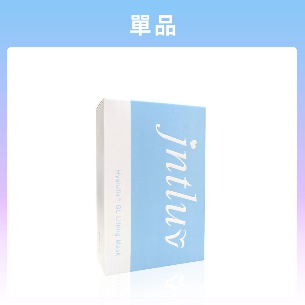 【單品優惠】4號 ✩ 緊緊相依保濕面膜_7片/盒