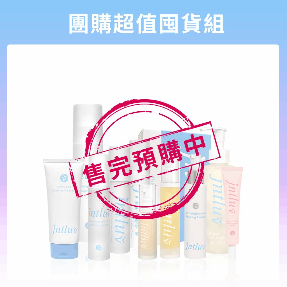 【週慶全系列BUY 】全品項保濕╳淨荳╳舒膚7入組
