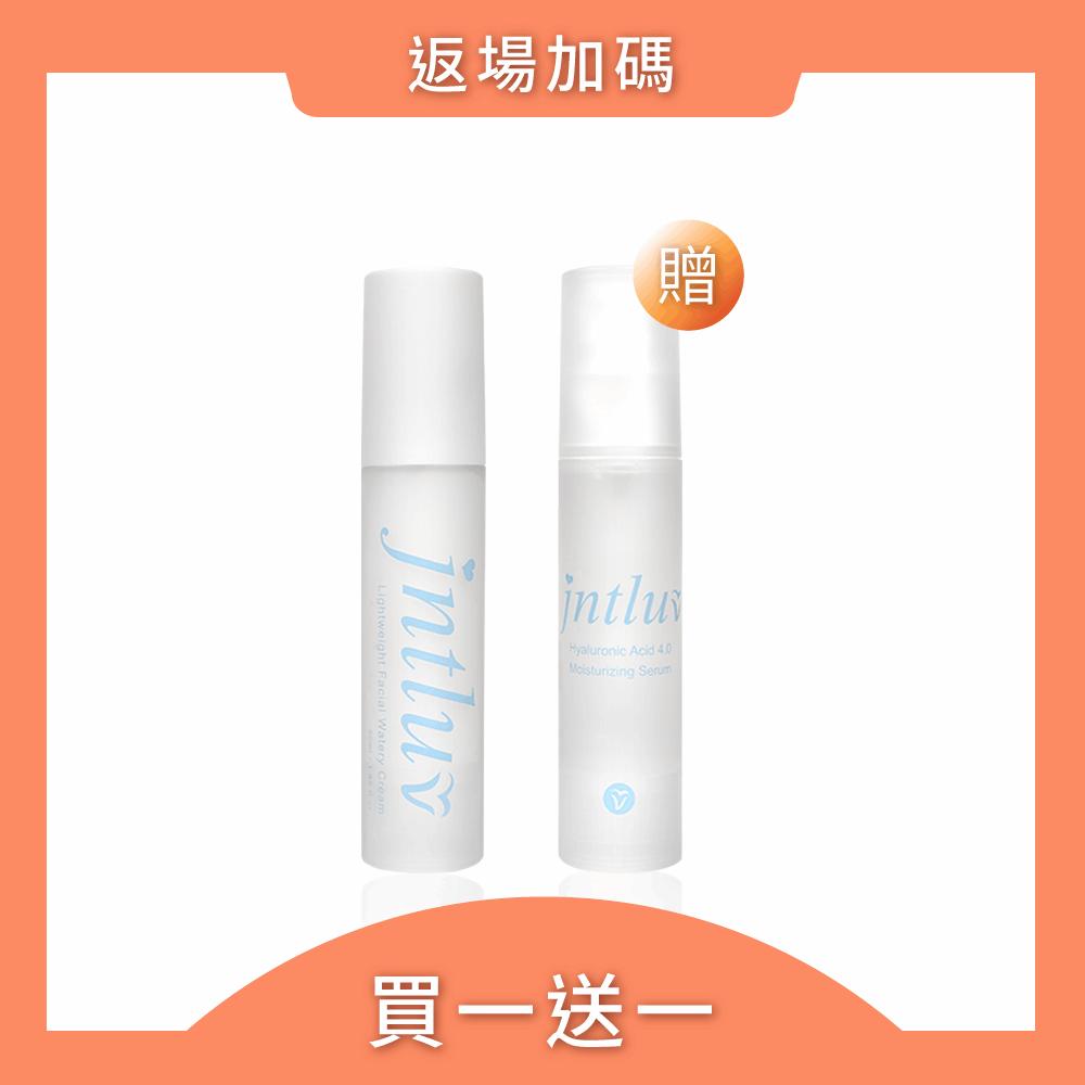 【週年慶優惠】5號 ✩ 一見鍾情水乳霜 50ml