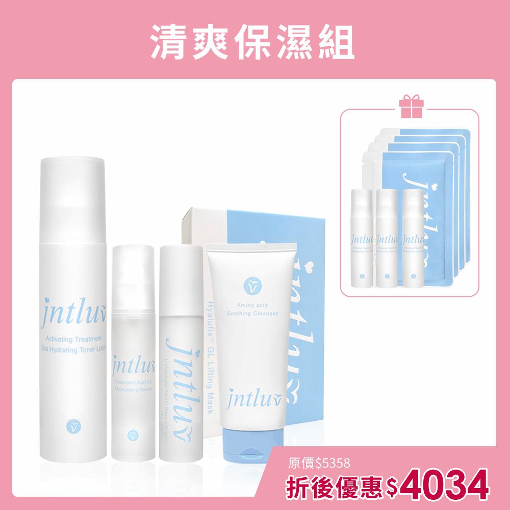 【週慶優惠】清爽保濕三入組(化妝水+精華液+水乳霜)
