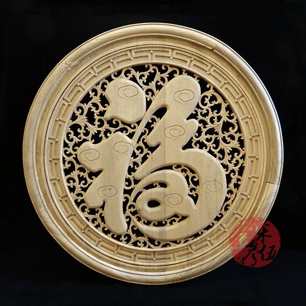 香樟木窗花-福