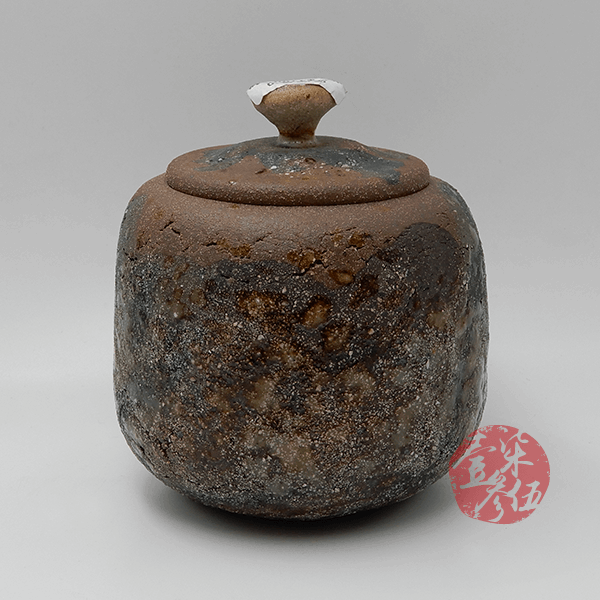 岩礦滿盛茶罐