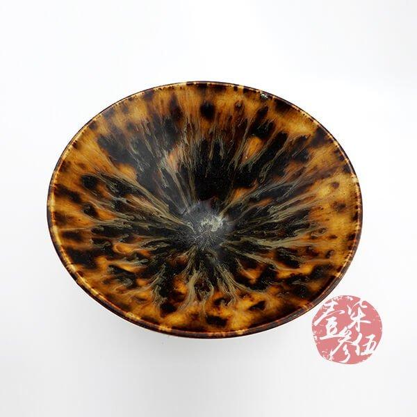 南宋 玳瑁紋吉州窯