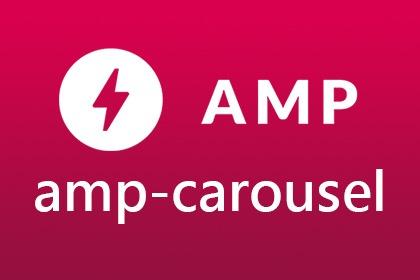 AMP教學-amp-carousel 輪播