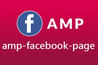 AMP教學-amp-facebook-page元件