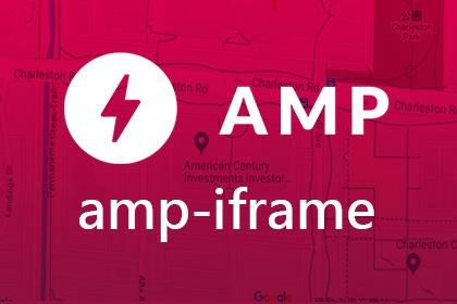 AMP教學-iframe元件