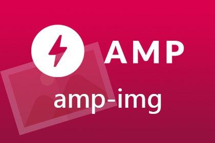 AMP教學-圖片