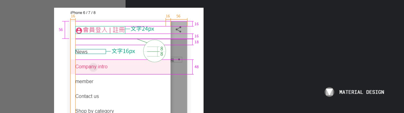 比較Material Design 2 滑開選單