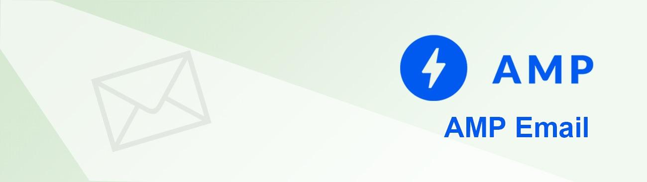 AMP教學-AMP Email格式介紹