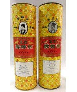 北京同仁堂藥酒(李時珍藥酒)