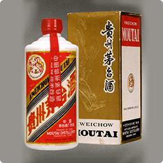 貴州茅台酒 1995年