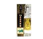 金門高粱/大麴酒收購