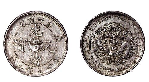 中國龍銀 日本龍銀收購