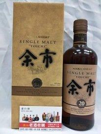 日本威士忌 余市