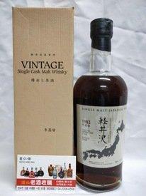 日本威士忌 輕井澤