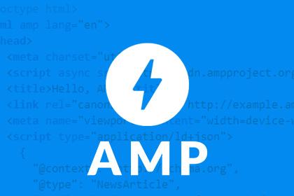 AMP的基本製作概念