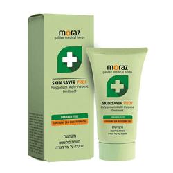 MORAZ 茉娜姿 全效肌膚修護膏升級版 30ml