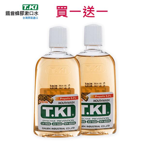 【買1送1】T.KI 蜂膠漱口水 350ML