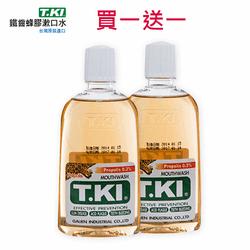 【買1送1】T.KI 蜂膠漱口水 350ML (一組2罐)